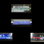 【相鉄・JR直通記念】「同じ駅で降りる」という遊び~横浜篇~